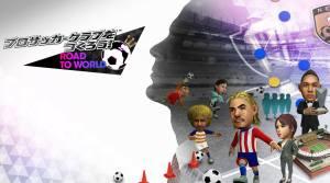 创造球会世界之路汉化版图1