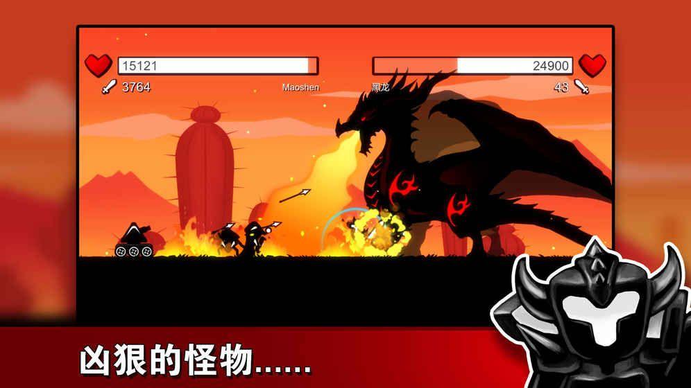 部落荣耀魔法战争官方手机游戏最新测试版图2: