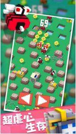 方块冒险最新中文汉化版图2: