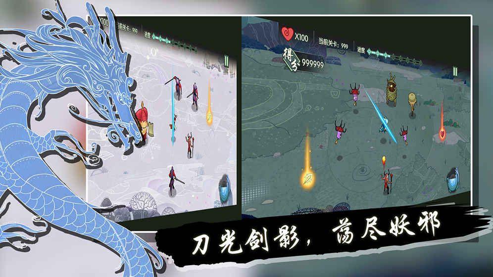 山海之痕手机正版游戏图2: