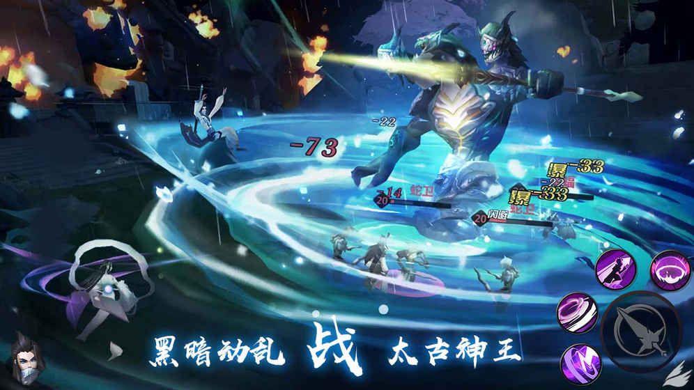 遮天新仙幻手游官方公测版下载图3:
