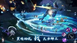 遮天新仙幻官网图3