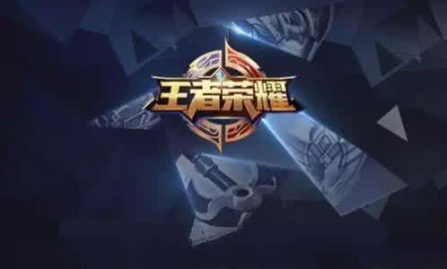王者荣耀2月3日更新公告 五军对决单排模式开启[多图]