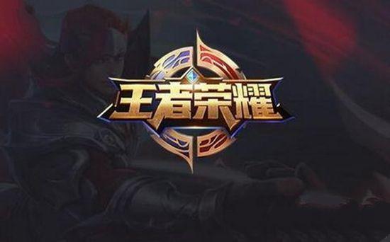 王者荣耀2月3日更新公告 五军对决单排模式开启[多图]图片2