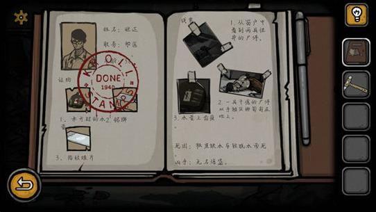 诡船谜案证据全收集详细攻略 证据该怎么全收集?[多图]图片3