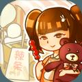 辣条杂货店九游最新版本下载 v 1.0