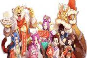 大话西游手游2月8日维护更新预览 2018春节活动盛世锦年即将开启[多图]