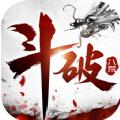 斗破八荒国风手游官方正版 v2.3.0