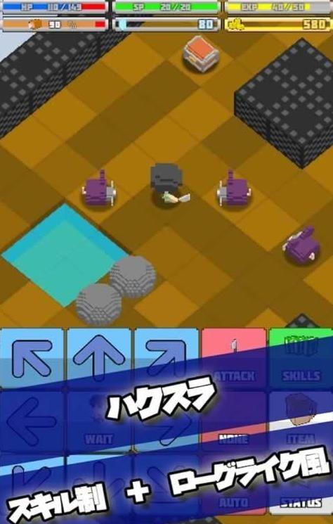 战术RPG(TacticsRPG)安卓游戏汉化版图2: