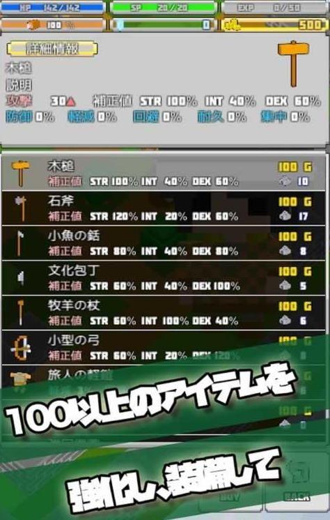 战术RPG(TacticsRPG)安卓游戏汉化版图4:
