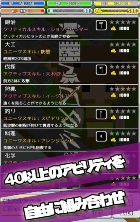 战术RPG(TacticsRPG)安卓游戏汉化版图3: