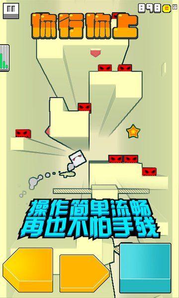 你行你上游戏安卓版下载图5: