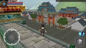 三国大时代5飞龙在天游戏最新版图1