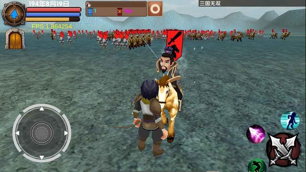 三国大时代5飞龙在天游戏安卓官方最新版下载图4: