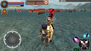 三国大时代5飞龙在天游戏最新版图4