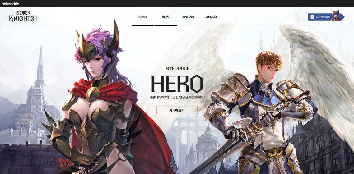 七骑士2手游官方网站下载正版图2: