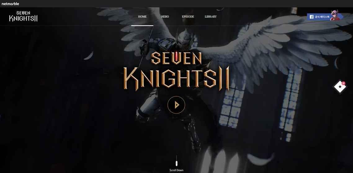 七骑士2手游官方网站下载正版图3: