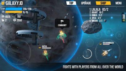 太空竞技场(Galaxy.io)手游官网下载正式版图3: