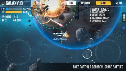 太空竞技场(Galaxy.io)手游官网下载正式版图1: