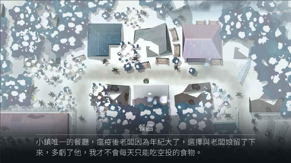OPUS灵魂之桥游戏官网下载安卓版图3: