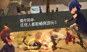 最终幻想15口袋版中文版图3
