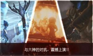 最终幻想15口袋版中文版图4