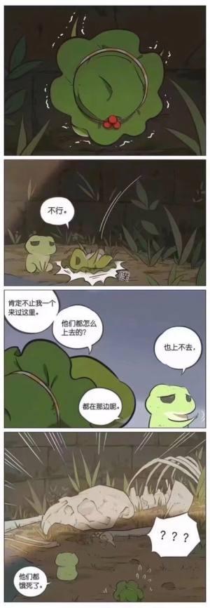 旅行青蛙照片的含义,99%的人都不知道照片背后的故事图片3