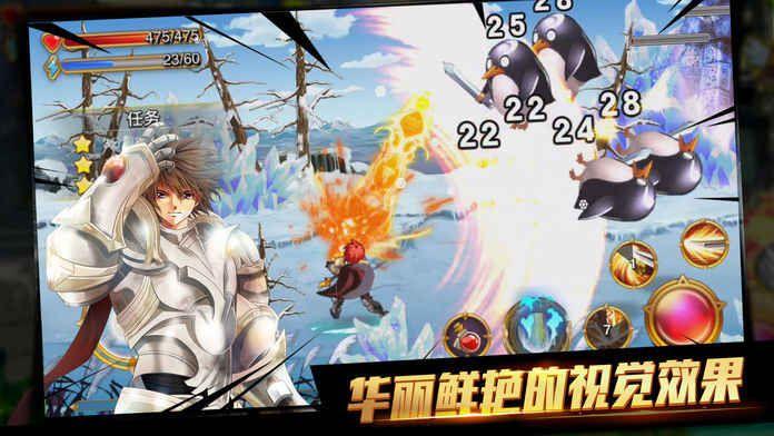 诸神战纪之黄金骑士游戏官方网站下载最新公测版图1: