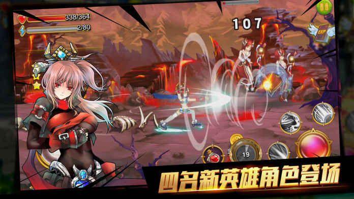 诸神战纪之黄金骑士游戏官方网站下载最新公测版图5: