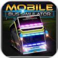 移动巴士模拟游戏