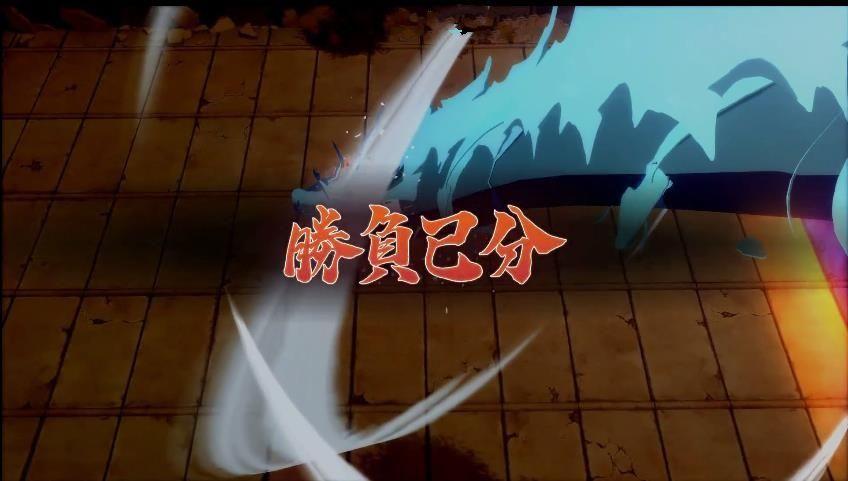 终极疾风传忍者冲击风暴游戏图4