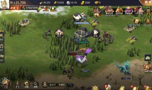 真龙霸业评测:SLG+RPG玩出新花样[多图]图片7