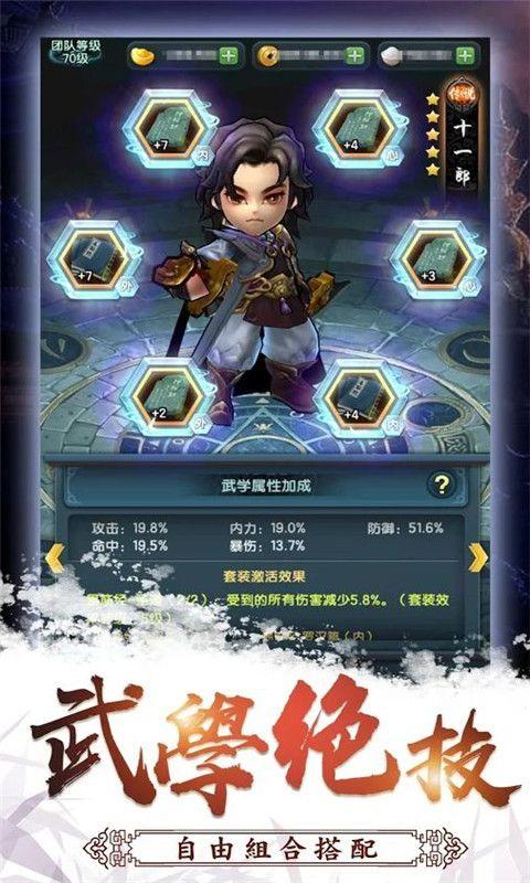 这个江湖不太冷手游官方网站下载正式版图5: