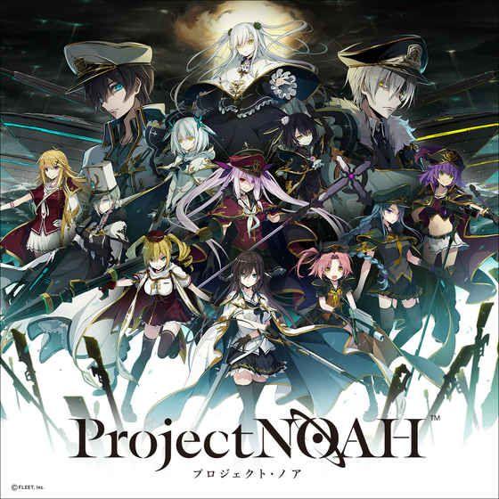 Project NOAH游戏体验服下载安卓版图1: