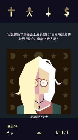 王权女王陛下手机游戏最新版图3: