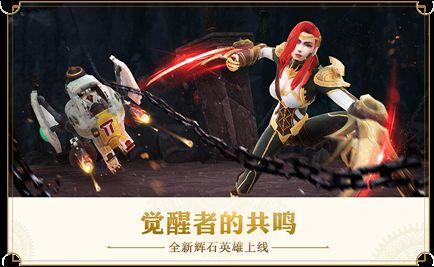 最终幻想觉醒官方网站下载正版游戏安装图3: