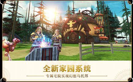 最终幻想觉醒官方网站下载正版游戏安装图2: