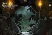 贪婪洞窟2评测:暗黑化风格全面升级[多图]