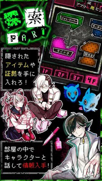 逃脱游戏恶狼游戏中文汉化版下载图3: