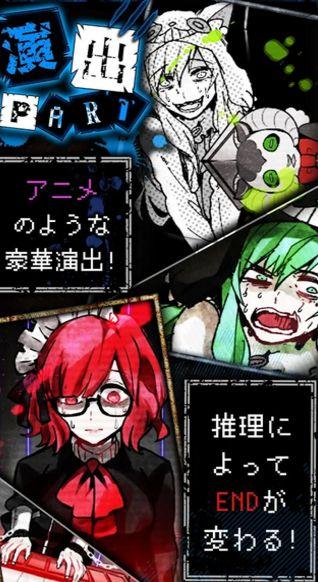 逃脱游戏恶狼游戏中文汉化版下载图2: