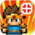 勇者之塔2游戏