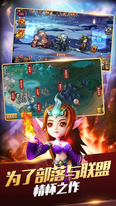 萌兽战歌OL手游官方网站下载安卓版图3: