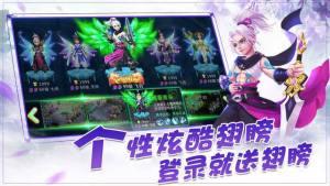 梦幻新传手游安卓版图2