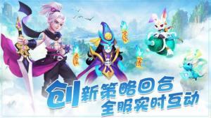 梦幻新传官方网站图1