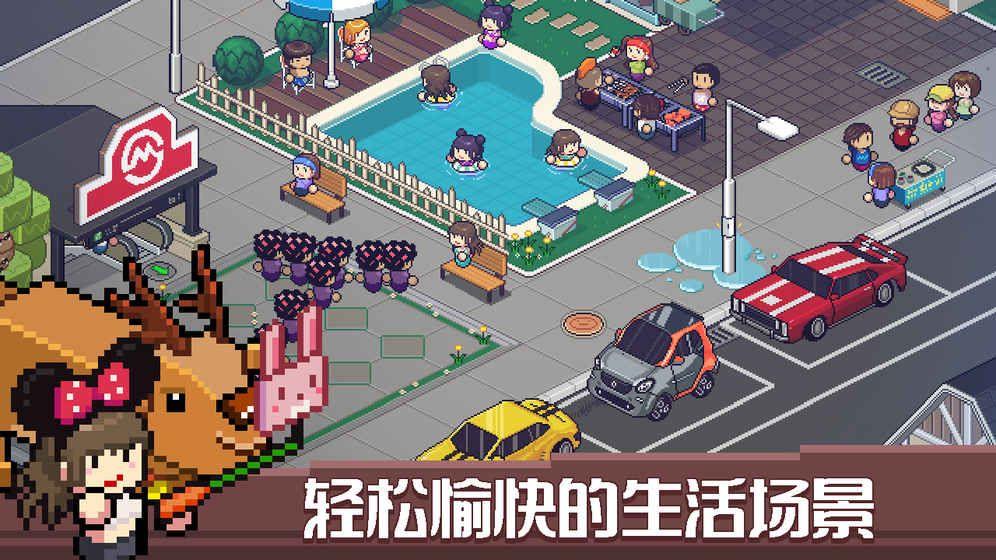 死神来了游戏官方网站下载正式版图5: