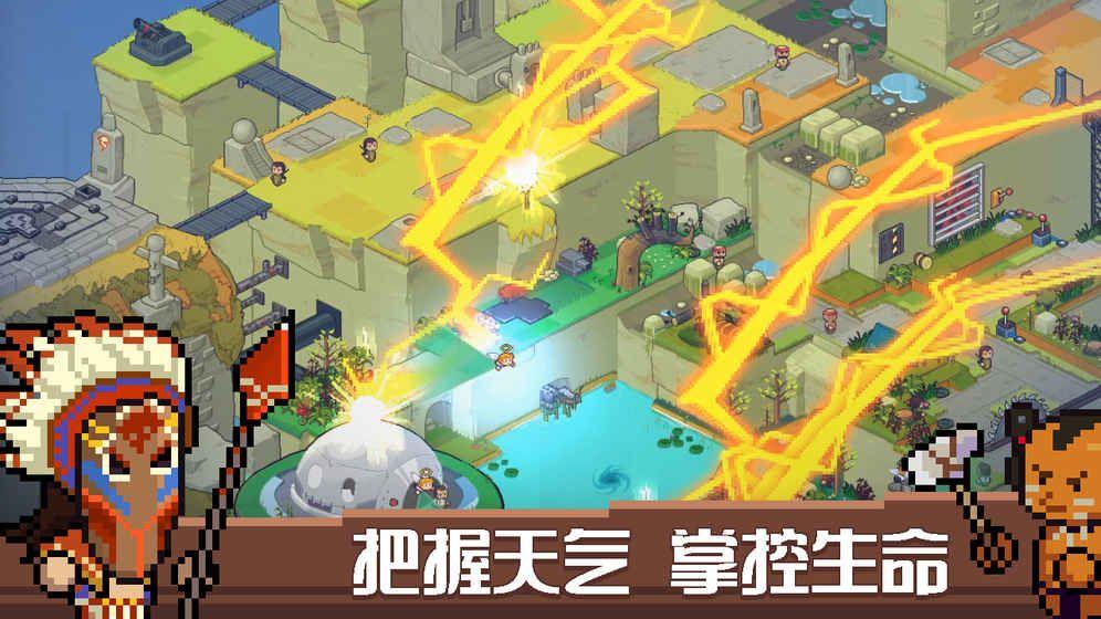 死神来了游戏官方网站下载正式版图4: