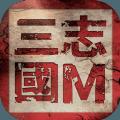 三国志M官网版