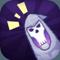 死神来了游戏官方网站下载正式版 v1.1.4.603