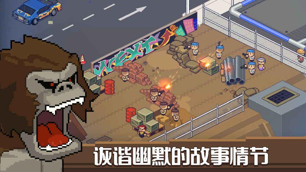 死神来了游戏官方网站下载正式版图3: