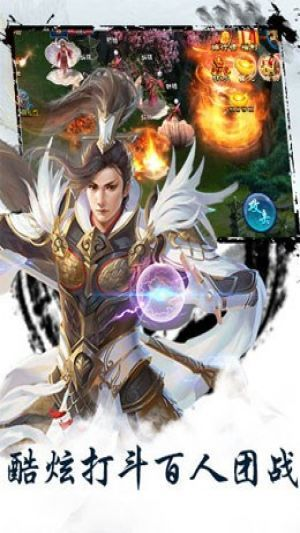 山海经白泽传说游戏官方网站下载最新版图2: